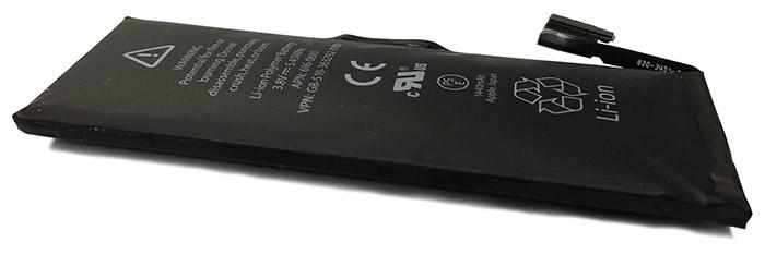 batterie gonflée