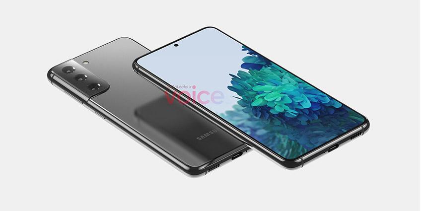Samsung Galaxy S21 : rumeurs et fuites